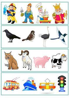 which one is diffrent worksheets for kids Speech Therapy Activities, Kids Learning Activities, Brain Activities, Preschool Worksheets, Visual Memory, Petite Section, Hidden Pictures, Kindergarten, Homeschool