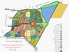 الصفحة الرئيسية - القاهرة الجديدة Cairo, Urban Design, How To Plan, Drawings, Ali, Cities, Sketch, City, Portrait
