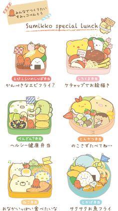 Cute Food Drawings, Cute Kawaii Drawings, Kawaii Doodles, Cute Doodles, Cute Animal Drawings, Kawaii Art, Sanrio Wallpaper, Kawaii Wallpaper, Cute Wallpaper Backgrounds