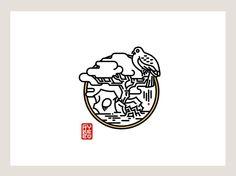 Icon Design, Design Art, Logo Design, Graphic Design, Digital Illustration, Graphic Illustration, Tea Logo, Japan Logo, Watercolor Painting Techniques