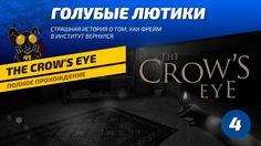 Прохождение игры The Crow's Eye. Часть 4: Голубые лютики   The Crow's Ey...