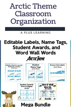 School Resources, Classroom Resources, Classroom Themes, Classroom Organization, Notebook Labels, Digital Word, Student Awards, Name Tags, Elementary Teacher