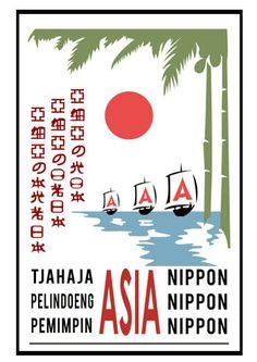 iklan jadul Indonesia, poster propaganda Jepang
