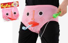 Underpants surprise