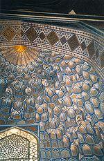 Gur-e Amir - Wikipedia, la enciclopedia libre