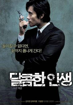 a bittersweet life= jung-min hwang + byung-hun lee + dal-su oh