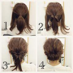 twist-for-short-hair via