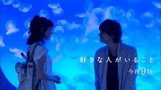 """[latest preview of ep3, 07/25/16] https://twitter.com/Getsu9_Suki/status/757231998104588290         Mirei Kiritani x Kento Yamazaki x Shohei Miura x Shuhei Nomura, Nanao, J drama """"Sukina hito ga iru koto (A girl & 3 sweethearts)"""", from Jul/11/2016"""