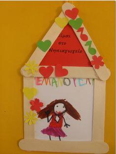 ...Το Νηπιαγωγείο μ' αρέσει πιο πολύ.: Ο εαυτός μου Back 2 School, I School, First Day Of School, Primary School, Crafts For Kids, Arts And Crafts, Kindergarten Crafts, Red Roses, Holiday Decor