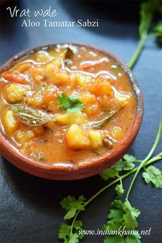 Falahari Aloo Tamatar Sabzi | Potato Tomato Curry | Navratri Vrat Recipes ~ Indian Khana