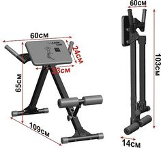 Exercise Equipment - Check Out These Amazing And Simple Fitness Tips! * To view further for this article, visit the image link. Home Made Gym, Diy Home Gym, Gym Workouts, At Home Workouts, Outdoor Gym, Gym Room, Home Workout Equipment, My Gym, Garage Gym