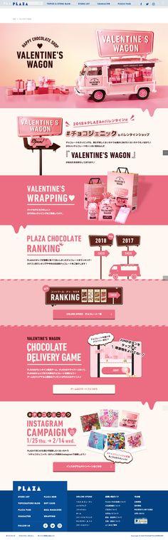 2018-02-11_プラザ バレンタイン 2018 PLAZA プラザ Website Layout, Web Layout, Layout Design, Chocolate Delivery, Valentines Design, Ui Web, Typographic Design, Site Design, Graphic Design Inspiration