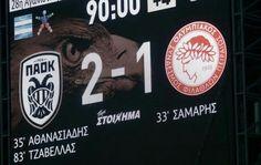 Βαλτε φωτια καψτε καλα.... Football Players, Company Logo, Logos, Greek, Soccer Players, Logo, Greece
