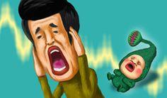 「食蟲花」、特徵 :有時候,它會發出音頻很高的聲音,人們聽到會有不舒服的感覺。