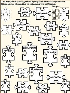 Έκθεση βιβλίου / Ο κόσμος των βιβλίων. Φύλλα εργασίας, ιδέες για τη…