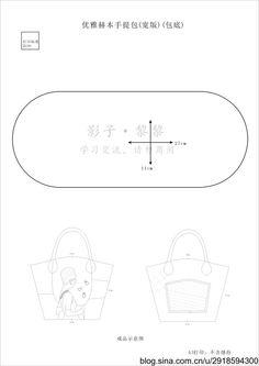 [转载]【影子手绘】优雅赫本手提包(包型一)<wbr>图纸