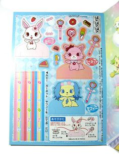 The Jewelpets: Jewelpet Animal Paperdolls