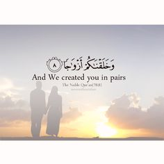 Allah knows who is the person. Allah has that knowledge fo who that partner will be. Allah knows. Quran Verses, Quran Quotes, Qoutes, Hindi Quotes, Muslim Quotes, Islamic Quotes, Saint Coran, Islam Marriage, Noble Quran