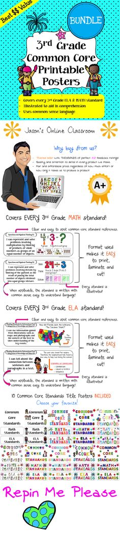 """LAST DAY TO GET 50% OFF our Common Core Standards """"I Can"""" Statements Math & ELA Bundle!  These posters cover every 3rd GRADE Math and ELA standard with fun and creative illustrations and common sense common core language. Save a ton of time by using our pre-made posters! Buy now, print later, use forever! These will be half off their normal price of $12 until 5/25/2013 at midnight ET."""