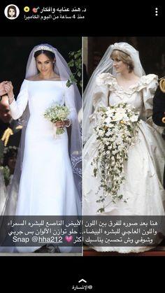 Wedding Pics, Wedding Dresses, Beauty Skin, Photography Poses, One Shoulder Wedding Dress, Wigs, Clothes, Life Rules, Intj
