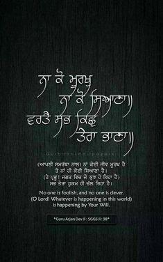 #Sikh #Gurbani #Waheguru Holy Quotes, Gurbani Quotes, True Quotes, Sikh Quotes, Indian Quotes, Guru Hargobind, Guru Granth Sahib Quotes, Guru Pics, Punjabi Love Quotes