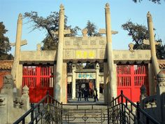 Temple and Cemetery of Confucius and the Kong Family Mansion in Qufu (China)