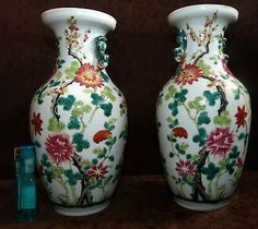 Antique Chinese Famille Rose Porcelain Pair Mirror Vases