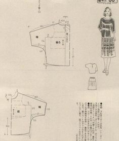 from Lady boutique 6 2018 kimono Clothing Patterns, Dress Patterns, Sewing Patterns, Apron Patterns, History Facts, Strange History, Knot Dress, Wrap Dress, Japanese Sewing