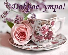 Beautiful Rose Tea cup and saucer by oldrose Rose Tea, Tea Roses, Tea Cup Saucer, Tea Cups, Pause Café, Teapots And Cups, My Cup Of Tea, Sweet Tea, Vintage Tea