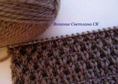 #knittingpattern #pattern