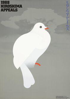 IKKO TANAKA (1930-2002) Size: 28 5/8 x 40 3/8 in./72.7 x 102.6 cm Condition: A. P. Printer: Toppam Printing Co. Key Words: Bird  Hiroshima Appeals. 1988.