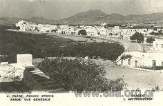 Old Parikia! Where is now located. Paros Greece, Paros Island, Vintage Pictures, Old Photos, Paris Skyline, Greek, Memories, Travel, Outdoor