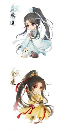 🐰Joke, Sweet and Romance moments of MDZS characters. Chibi Boy, Kawaii Chibi, Cute Chibi, Anime Chibi, Kawaii Anime, Anime Manga, Anime Art, Chinese Cartoon, Fujoshi