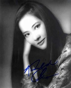 Actress Rosalind | Filename=rosalind_chao.jpgFilesize=220KiBDimensions=573x709Date added ...