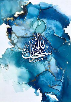 Arabic Calligraphy Art, Arabic Art, Calligraphy Alphabet, Learn Calligraphy, Islamic Images, Islamic Pictures, Art Arabe, La Ilaha Illallah, Islamic Wall Decor