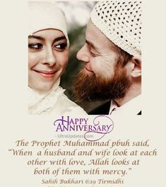 Islamic Wedding Anniversary Wishes For Husband & Wife - Modern Anniversary Wishes For Him, Marriage Anniversary Message, Happy Wedding Anniversary Quotes, Happy Anniversary To My Husband, Anniversary Quotes For Husband, Husband Quotes, Wedding Wishes For Friend, Wedding Wishes Quotes, Ramadan