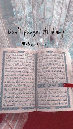 Quotes Rindu, Pray Quotes, Quran Quotes Love, Quran Quotes Inspirational, Islamic Love Quotes, Muslim Quotes, Quran Wallpaper, Islamic Quotes Wallpaper, Reminder Quotes
