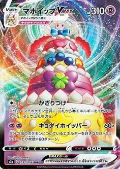 Pokemon Go, Old Pokemon Cards, Pokemon In Real Life, Pokemon Dragon, Pokemon Eeveelutions, Cool Pokemon, Charizard, Pokemon Party, Tous Les Pokemon