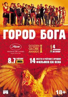 Быть Джоном Малковичем / Being John Malkovich (1999) HDRip от HELLYWOOD {russian}