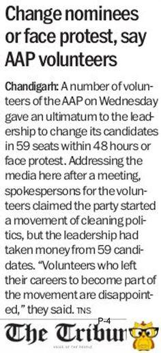 Change nominees or face protest , says AAP volunteers #punjab #aap #aamaadmiparty #delhi #arvindkejriwal #volunteers