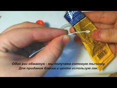Изготовление тычинок и ягод своими руками - YouTube