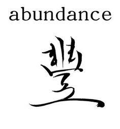 abundance...have this mindset rather than lack