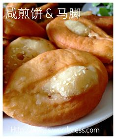 2 common Chinese fritters - Ham Chim Peng (咸煎饼) and Horse Shoe Fritters (马脚)#kenneth_goh #guaishushu