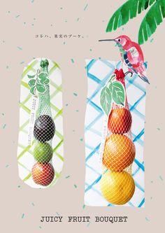39 Ideas Fruit Bouquet Logo For 2019 Vegetable Packaging, Fruit Packaging, Cute Packaging, Vegetables Photography, Yogurt And Granola, Fruit Shop, Japanese Graphic Design, Juicy Fruit, Japanese Poster