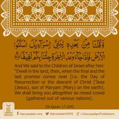 Quran Lesson - Surah Al-Isra 17, Verse 104, Part 15   #Quran #DailyQuran