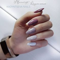 toe nail tips Awesome Aycrlic Nails, Oval Nails, Nail Manicure, Cute Nails, Pretty Nails, Hair And Nails, Nail Polish, Gradient Nails, Multicolored Nails
