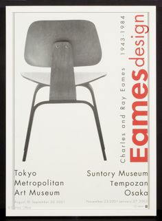 Poster for the EAMES DESIGN exhibition at the Tokyo Metropolitan Art Museum