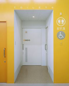 san-ai clinic color and signage design, kagoshima prefecture, japan, by MED