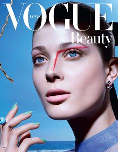Vogue Japan July 2015 | Larissa Hofmann by Sebastian Mader  [Beauty]