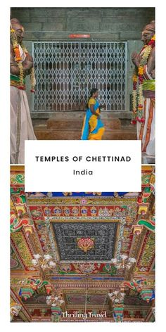 The temples of Chettinad are not just about religion. They are an insight into the gorgeous Chettinad Architecture and Culture. Discover the Karaikudi temples.#ThrillingTravel #Travel #IndiaDestinations #IncredibleIndia #Chettinad #TamilNadu #Asia #TravelBlog India Destinations, Unique Architecture, Travel Guides, Travel Tips, Group Travel, India Travel, Incredible India, Travel Around The World, Sri Lanka